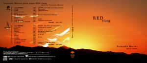 red_rlung
