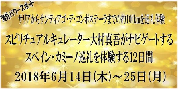 20180614-2