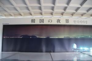 プサン遠望1