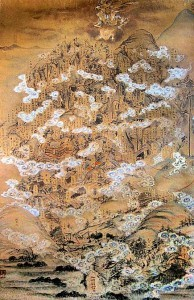 reijyouzu-194x300