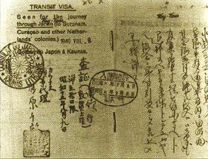 300px-transit_visa