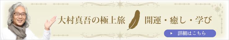 bnr_gokujyou_top