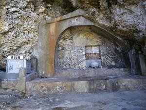 あまみちゅの墓