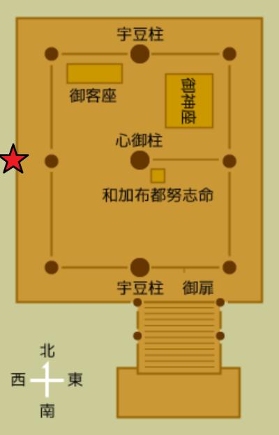 出雲大社3