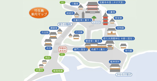 marine_t-info-chikubushima_lv2_01