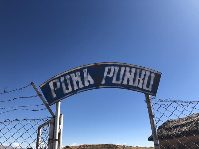 プーマの門