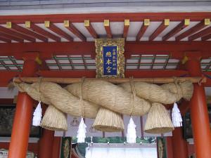kumano_hayatama_taisha_rope