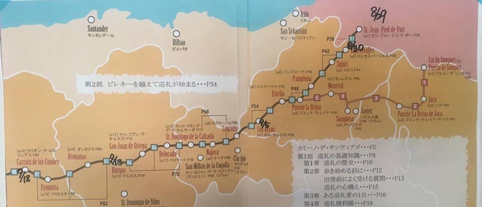 map0918