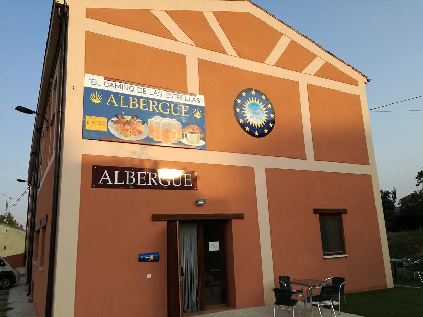アルベルゲ1