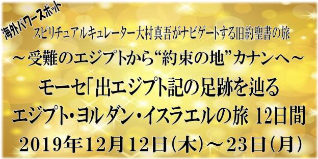 20191212-1