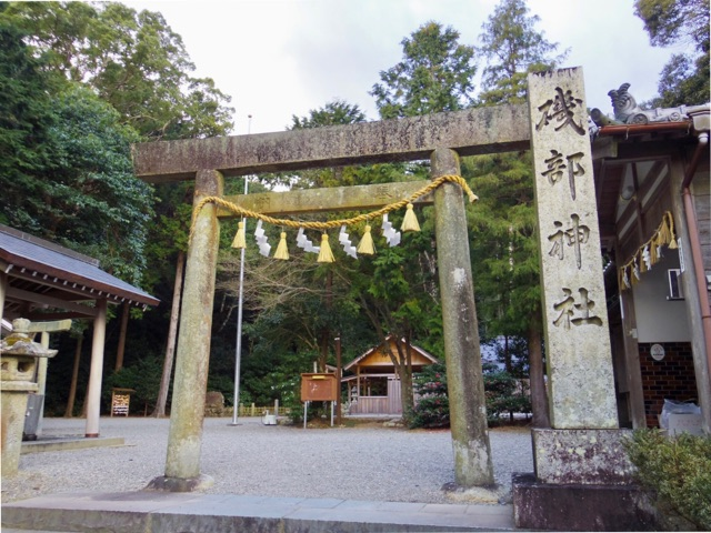 磯部神社2