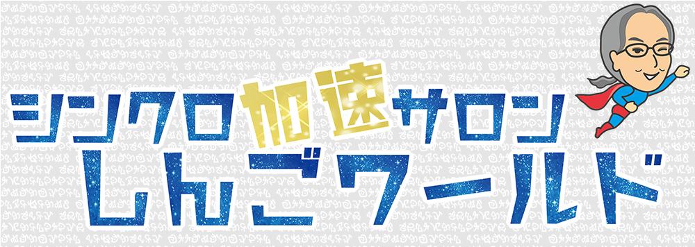 HD上部ロゴ3